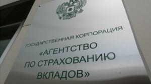 informacija o banke
