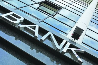 vybor-banka